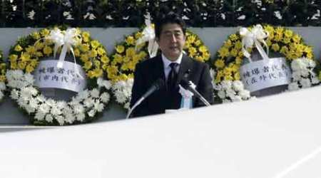 Shinzo Abe, World War II, japan PM Shinzo Abe, Hiroshima bombings, Shinzo Abe apology, Shinzo Abe WWII, World news