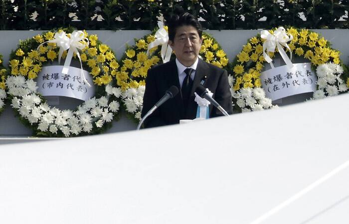 ww2 anniversary 2015, Shinzo Abe, japan PM, Shinzo Abe chine WWII anniversary, China WWII anniversary, Shinzo Abe China, world war, wwII Japan news, China news, china news today, chaina latest news, japan news today, World news
