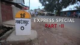 Nabrangpur District Zero: Express Special Part II