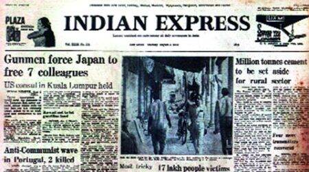 UP Floods, Japanese Red Army, Japanese terror group, Supreme Court, Justice A.N. Ray, indian express