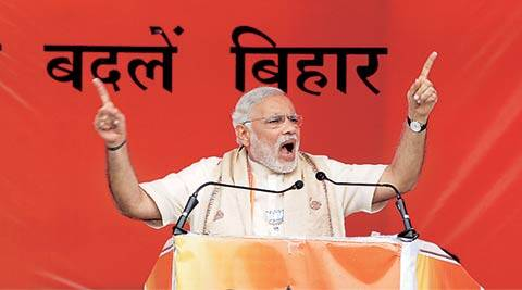 PM Modi attacks 'Grand alliance' at Bhagalpur rally, slams Nitish for going with Congress