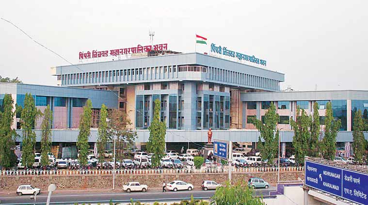 Image result for PCMC building at bhosari