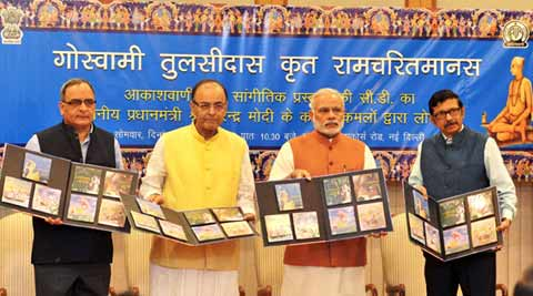 PM Narendra Modi releases digital version of Ramcharitmanas musical