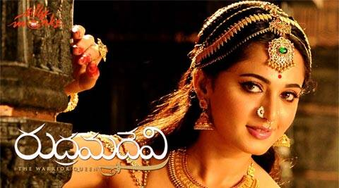 'Rudhramadevi' to release on October 9