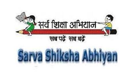 seh shiksha essay in hindi Essay on sarva shiksha abhiyan in hindi language click to continue had we lost the battle of britain, these guns would have helped to prevent invasion by.