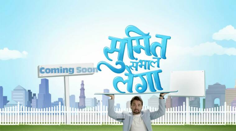Sumit Sambhal Lega, Sumit Sambhal Lega Promo, Sumit Sambhal Lega Serial, Sumit Sambhal Lega cast, Everybody Loves Raymond, Namit Das, sumit Sambhal Lega Namit das, Entertainment news