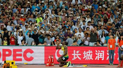 Usain Bolt adds another gold to tally after winning 200m at World Athletics Championships