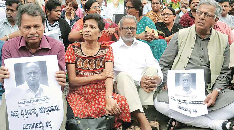 hampi, hampi university, hampi university vc, M M Kalburgi, hampi university dean, hampi university vc shot, hampi university vice chancellor shot, M M Kalburgi shot, Kalburgi shot, hampi news, india news