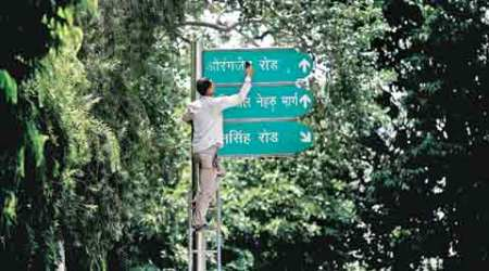 We have the right to rename roads under our jurisdiction: NDMC to High Court