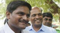 Hardik Patel's key aide accused of fraud
