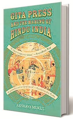 rss, gita press, book on gita press, Gita Press and the Making of Hindu India, gita press book, gita press book review, book review gita press, indian express book review, indian express reviews