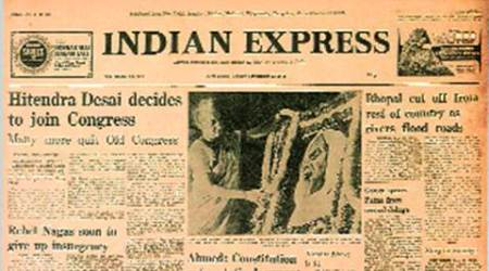 indian exp m