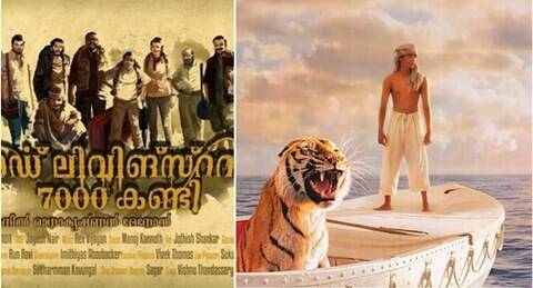 Life of pi connect in lord livingstone 7000 kandi for Life of pi in hindi