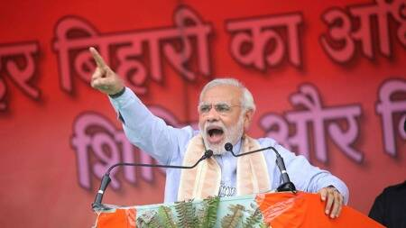 Best of Narendra Modi's Speech in Bihar
