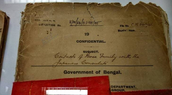 netaji files, netaji subhash chandra bose, netaji documents, netaji death, subhash chandra bose death, mamata banerjee