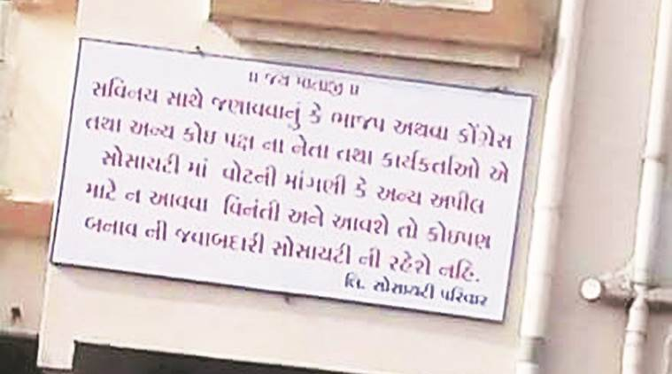 patidar community, hardik patel, patel agitation, patel community, quota reservation, BJP, patel society, ahmedabad news, indian express