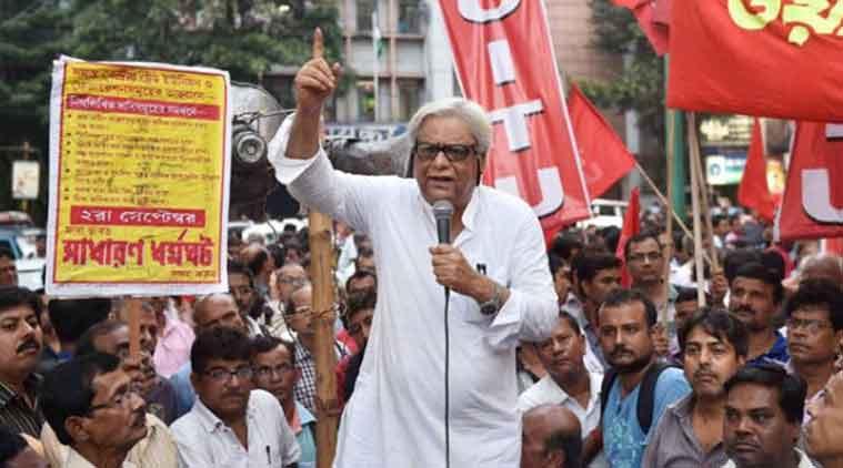 bharat bandh, bandh, strike, nationwide strike, shutdown, all india strike, trade union strike, labour law, protest, countyrywide strike,