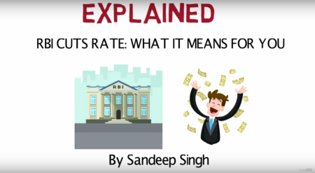 RBI Cuts Rate - What It Means For You