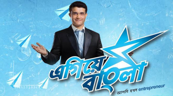 Sourav Ganguly, Egiye Bangla, Sourav Ganguly Egiye Bangla, Sourav Ganguly Tv Show, Sourav Ganguly Business Reality Show, Sourav Ganguly Bengal Tv Show, Sourav Ganguly Indian Cricketer, Sourav Ganguly Show, Mamata Banerjee, Entertainment news