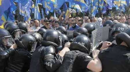ukraine, ukraine clash, ukraine violence, ukraine grenade explosion, grenade, grenade explosion, police office killed ukraine violence, ukraine violence police killed, ukraine violence grenade explosion, world news