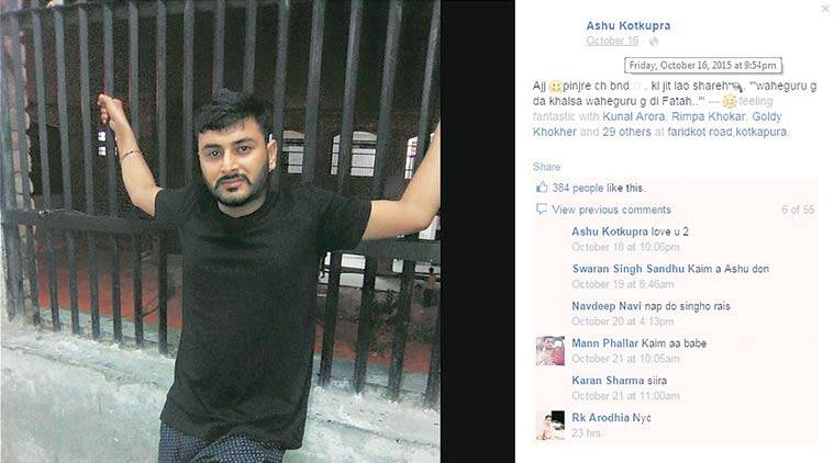 faridkot, faridkot jail, faridkot jail photos, faridkot jail prisoner photo, sukhbir singh badal, badal, faridkot jail security, faridkot news, india news