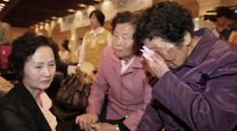 Family reunions between the two Koreas continue after 20-month gap