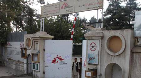 MSF reopens first Kunduz clinic since deadly hospital air strike in2015