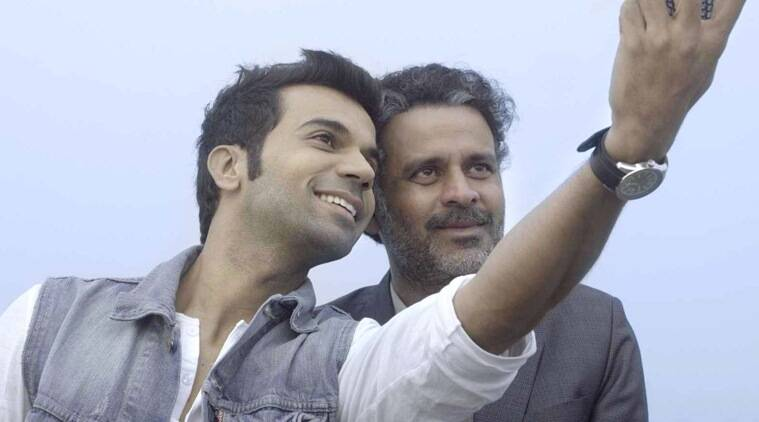 Aligarh, Aligarh Movie, Aligarh Trailer, Aligarh Movie trailer, Hansal Mehta, Rajkummar Rao, Manoj Bajpayee, Hansal Mehta Aligarh, Manoj Bajpayee aligarh, rajkummar Rao Aligarh, busan Film Festival, Entertainment news