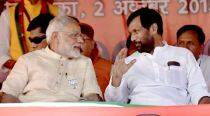 Key takeaways from PM Modi's Banka rally in Bihar
