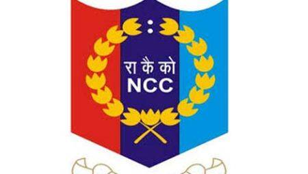 'NCC is largely manned by less motivatedofficers'