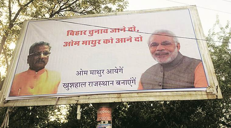 One of the posters that came up during Chief Minister Vasundhara Raje's three-day visit to Barmer.