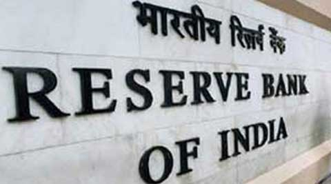 rbi, reserve bank of india, rbi icegate, icegate, banking, indian banks, banks of india, business news