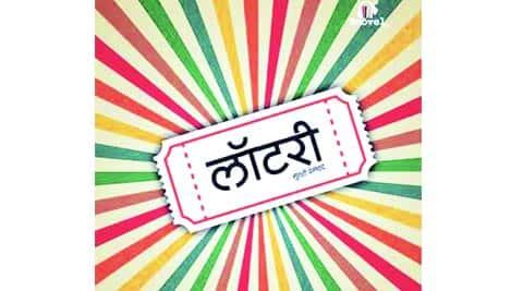 women education in india translated to marathi They have translated vidhava vivah book in marathi  vishnushastri pandit - social reformer  women's welfare & education promoted by keshav karve.