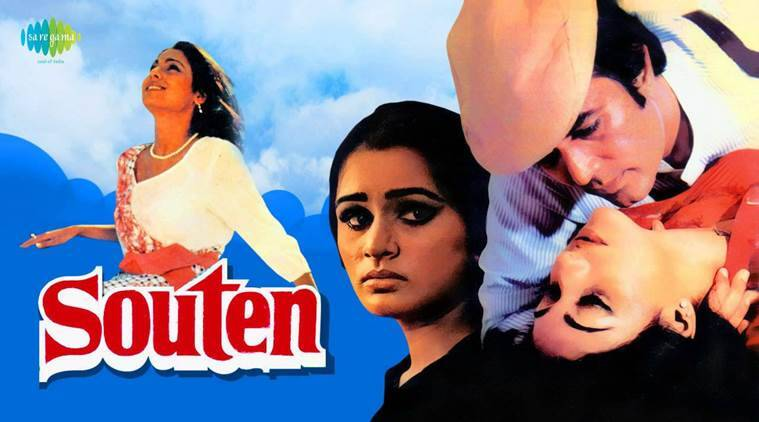 Souten, Souten movie, Souten remake, Souten bolder version, Souten karan kashyap, Souten film, Souten news, Souten cast
