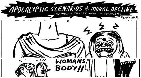 Comic strip: Apocalyptic scenarios of moral decline in Indian education institutions