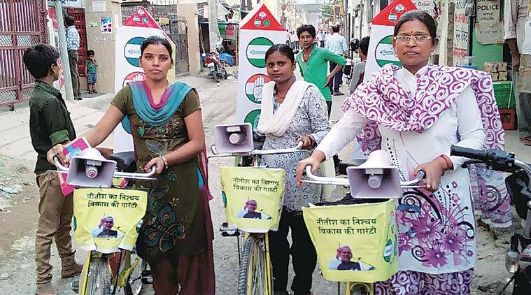 Saroj Devi, Nitish nishchay, bicycle campaign, Nitish kumar, bihar polls, bihar elections, bihar polls 2015, , nitish kumar campaign, women campaign for nitish, bihar polls, bihar elections, bihar polls 2015, politics news, nation news, india news