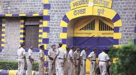 After Yerawada in Pune , coming to all central prisons in state: a radio station
