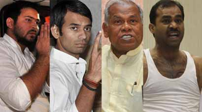 Bihar election results: Key candidates