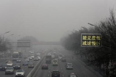 China Pollution, Christmas day, worst air pollution, Air Pollution, Climate Change, Beijing Air Pollution, China Air Pollution, China Smoke, Beijing in Smoke, China Pollution Pictures, Beijing Pollution Pictures, China News, Beijing News, China air Pollution new, Beijing Air Pollution News