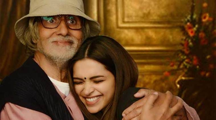 Deepika Padukone, Amitabh Bachchan, Piku, Deepika Padukone Piku, Amitabh Bachchan Piku, Deepika Padukone Amitabh Bachchan, Deepika Amitabh, Deepika Amitabh Piku, Shoojit Sircar, Shoojit Sircar Piku, Entertainment news