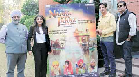 Nanak Naam Jahaz Hai, National award, Wave Cinemas, chandigarh news