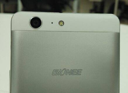 PHOTOS: Gionee Marathon M5: A close look at the Rs 17,999 ...