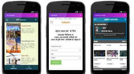 Facebook, Facebook Free Basics, Reliance Internet Org, Reliance Facebook, Reliance Free Internet, Free Basics by facebook, Internet.org, Free Basics by facebook app, Net Neutrality, Net Neutrality in India, Facebook controversy, Reliance, technology news