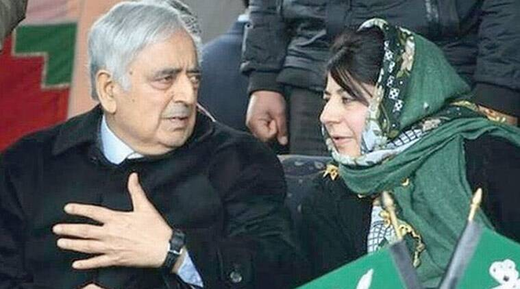 Image result for mehbooba mufti father