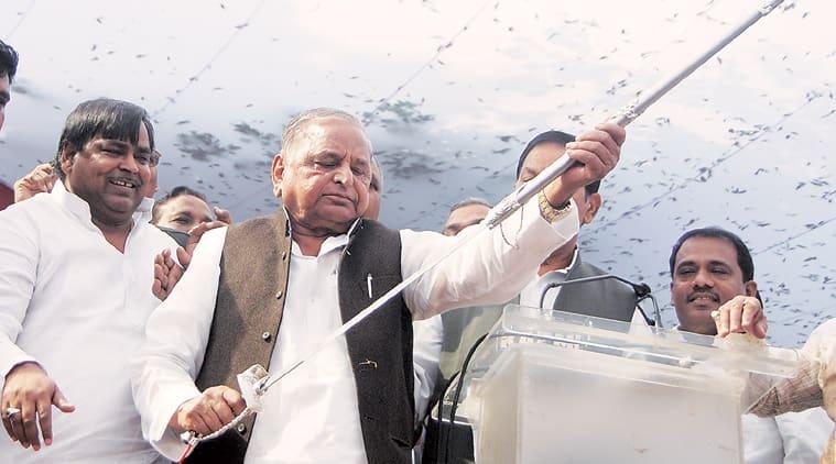 Samajwadi party, mulayam singh yadav