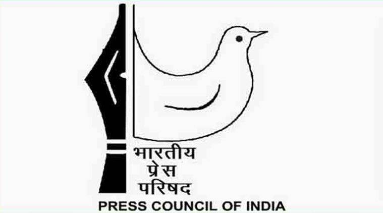 the press council of india, PCI, PCI in Nagaland, assam rifles, Nagaland newspaper, freedom of press, nagaland press, assam rifles editors