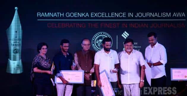 RNG awards, RNG awards 2015, Journalism Awards, Ramnath Goenka awards, Ramnath Goenka Journalism awards, photos RNG awards winner, photos RNG awards winner 2015, latest Journalism Awards photos, RNG awards winners, Ramnath Goenka Excellence in Journalism Awards