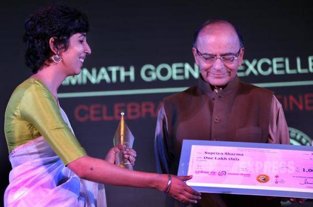 RNG awards, RNG awards 2015, Journalism Awards, Ramnath Goenka awards, Ramnath Goenka Journalism awards, photos RNG awards winner, photos RNG awards winner 2015, latest Journalism Awards photos, RNG awards winners, Ramnath Goenka Excellence in Journalism Awards