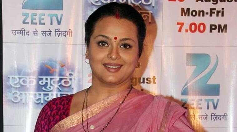 shilpa shirodkar songshilpa shirodkar wikipedia, shilpa shirodkar husband, shilpa shirodkar song, shilpa shirodkar, shilpa shirodkar wedding, шилпа широдкар, shilpa shirodkar family pics, shilpa shirodkar hot, shilpa shirodkar images, shilpa shirodkar marriage photos, shilpa shirodkar age, shilpa shirodkar husband photo, shilpa shirodkar family photos, shilpa shirodkar daughter, shilpa shirodkar movies list, shilpa shirodkar hot pics, shilpa shirodkar serial, shilpa shirodkar husband name, shilpa shirodkar facebook