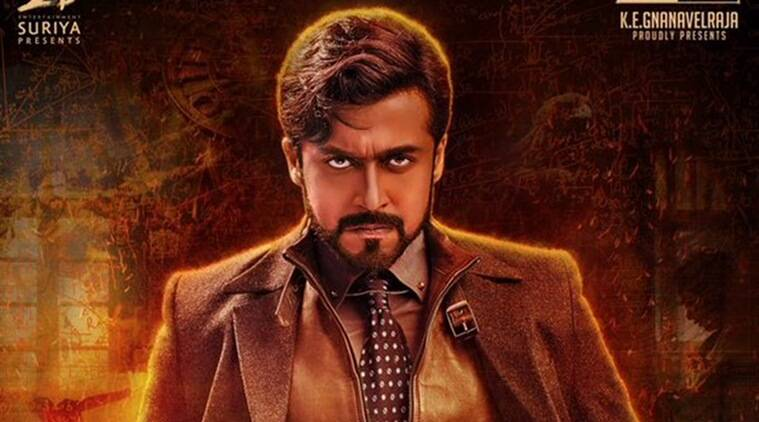 First look posters of suriyas 24 released the indian express suriya 24 24 film suriya 24 suriya 24 poster 24 poster altavistaventures Images
